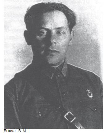 Почему чистки в НКВД СССР 1937 года были необходимы