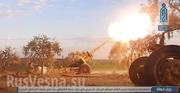 Сирия: банды наёмников бросились на прорыв из Идлиба | Русская весна