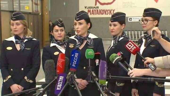 Дебошир на рейсе Сургут – Москва не был пьян