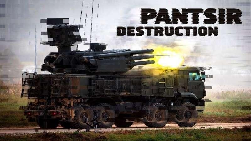 Разбор уничтожения сирийского Панциря-С1 израильским ударом