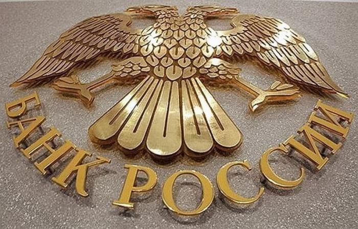 Новости о внешнем долге и золотовалютном запасе России, которые нервируют русофобов