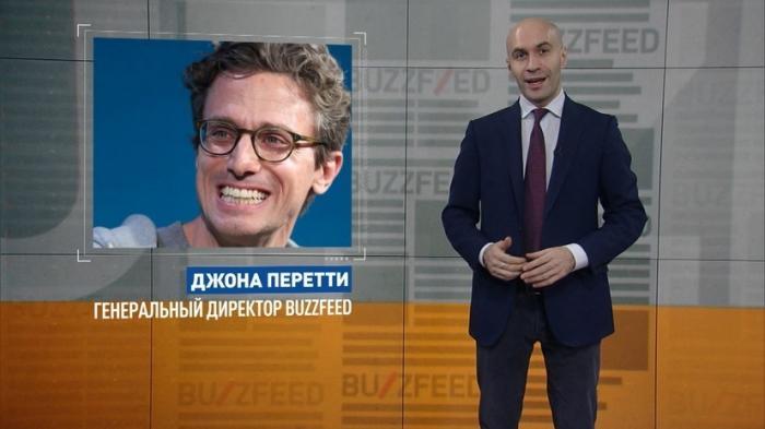 Глава портала BuzzFeed Джона Перетти – врун, воришка и клеветник – пробует критиковать Трампа
