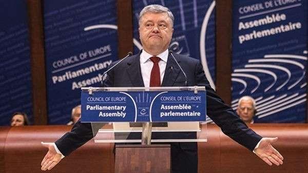 Президент Украины Петр Порошенко на заседании Парламентской Ассамблеи Совета Европы