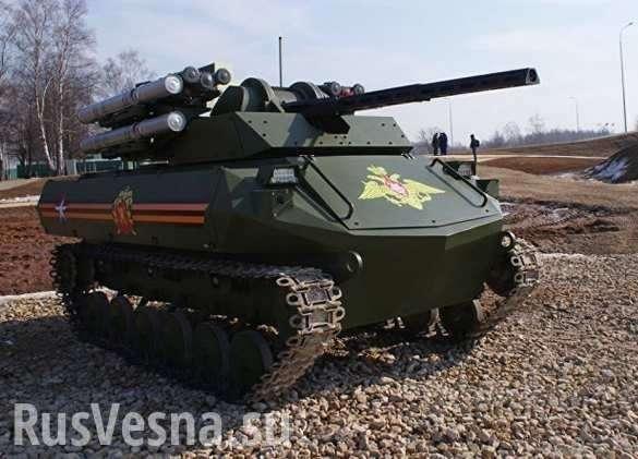 Навооружение армии России принят боевой робот «Уран-9» (ВИДЕО)   Русская весна