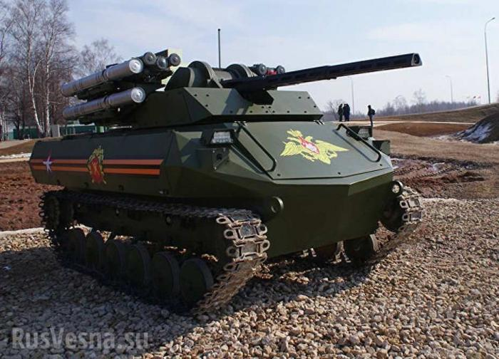 Боевой робот «Уран-9» принят на вооружение армии России