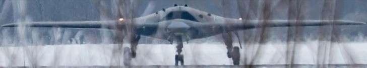 Первое фото ударного беспилотника «Охотник» появилось вСети