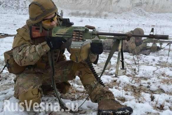 Сводка о военной ситуации на Донбассе: ВСУ стреляли по детскому саду | Русская весна