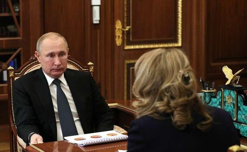Навстрече сПредседателем Центральной избирательной комиссии Эллой Памфиловой.