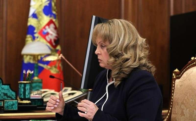 Председатель Центральной избирательной комиссии Элла Памфилова.