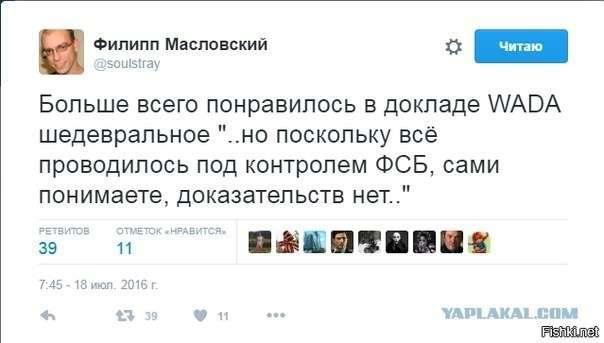 Российские спортсмены предъявили Ричарду Макларену многомиллионный иск
