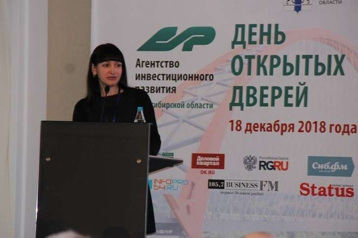 директор ООО «Сибирский БарС» («СибБарС») Марина Гусева