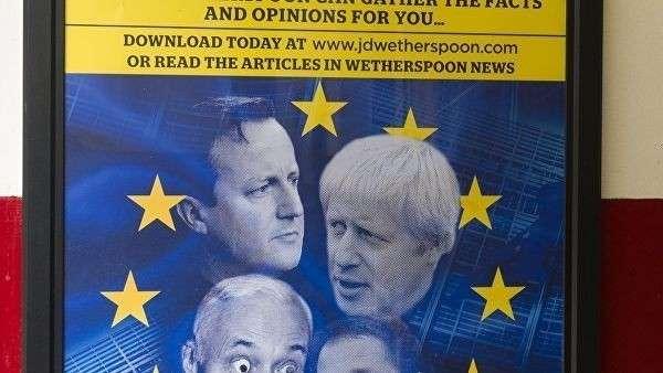 Плакат в поддержку референдума по вопросу о сохранении членства Великобритании в Евросоюзе (ЕС)