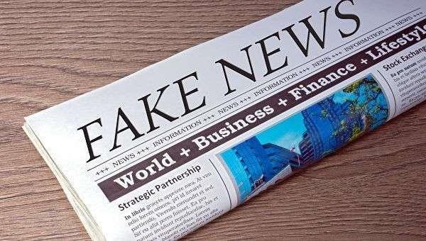 Газета с фейковыми новостями на столе
