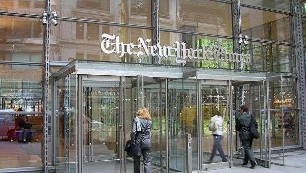 Офис газеты The New York Times