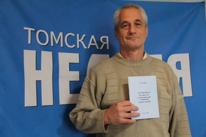 Математик Сергей Зайков сделал открытие мирового уровня, а РАН всё равно