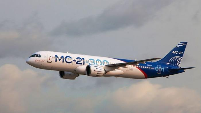 Правительство России выделит 10,5 млрд рублей на реализацию проекта самолёта МС-21