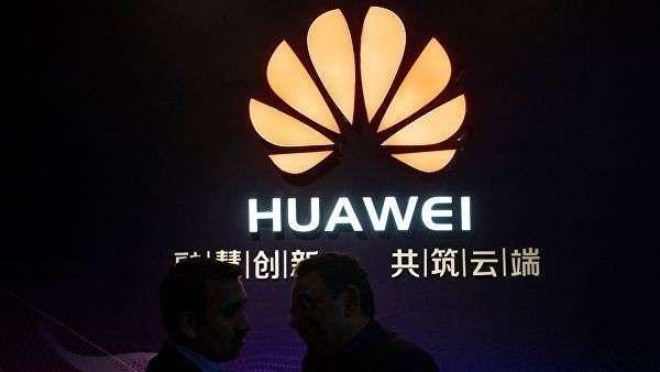 Логотип компании Huawei. Архивное фото