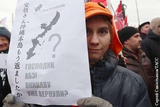 Социология поможет Путину «выиграть» переговоры с японцами