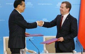 РФ и Китай подписали соглашение о поставках российского газа по восточному маршруту
