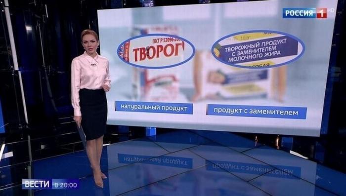 Пальмовое масло прочь от молока: в России разделили полки для честных продуктов и суррогатов