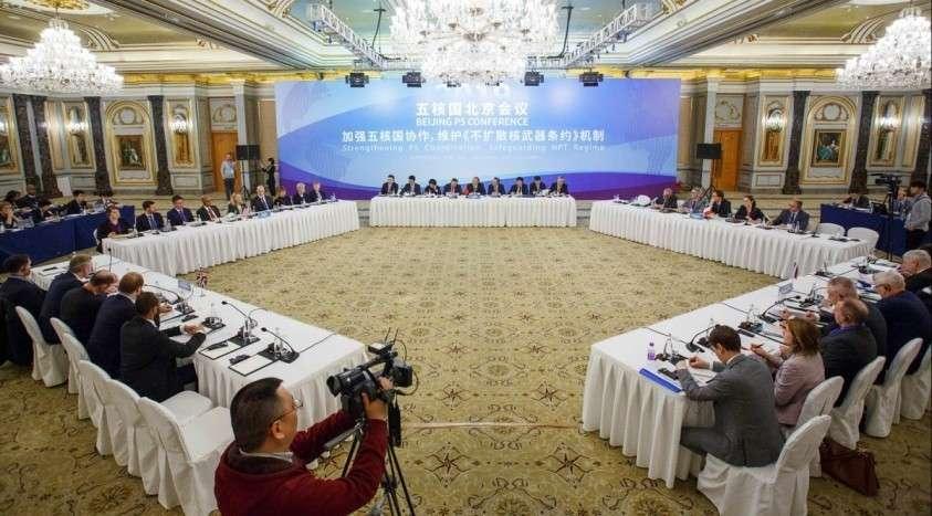 Почему страны «ядерной пятёрки» не подписали совместное заявление по итогам встречи