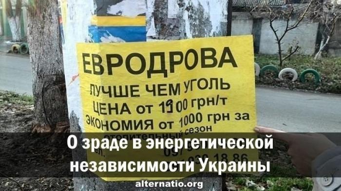 Украина помогает России строить Северный Поток 2