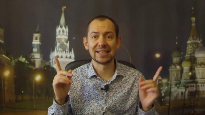 Русофобу Роману Цимбалюку в России не дают спокойно нажраться