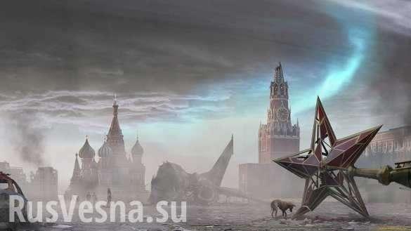 Министр Омельян съел торт в виде развалин Кремля | Русская весна