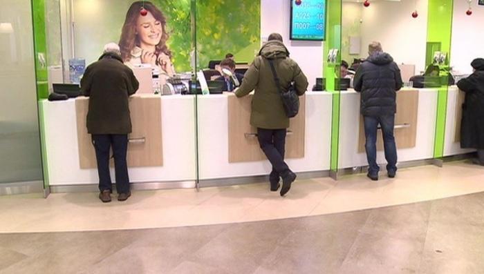 Кредитный рейтинг граждан в России узаконен