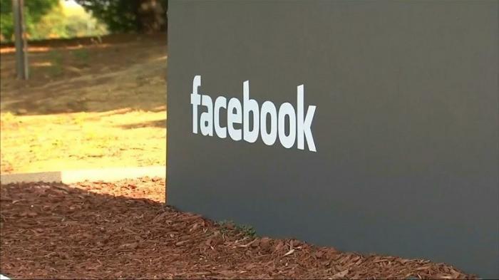 Фейсбук попался на слежке за своими пользователями