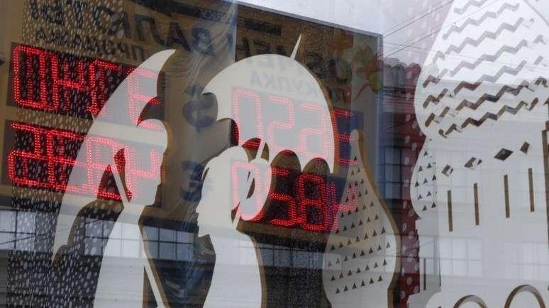 Германия: инвестиции в Россию сулят вкладчикам двойную прибыль