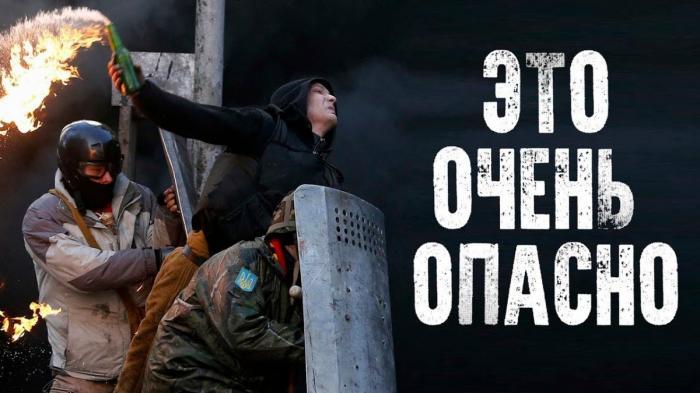 Украинский вирус проник в Беларусь. Почему это очень опасно