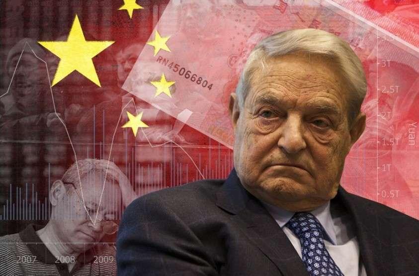 Почему успехи Китая так возбудили спекулянта Джорджа Сороса?