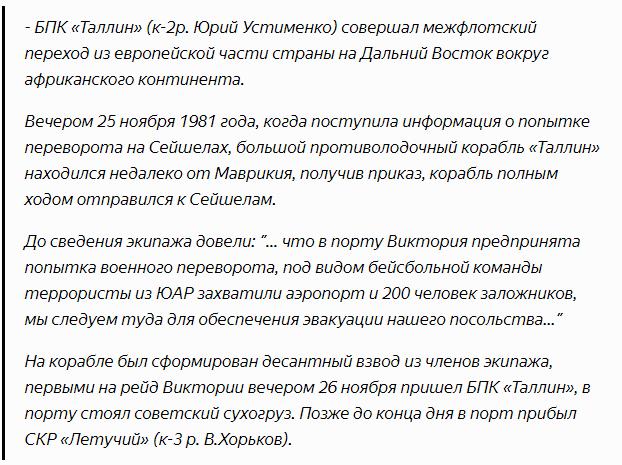 7 стран, которые сами предложили разместить у себя военные базы России