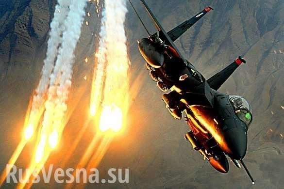 ВВС США нанесли удар по армии Сирии | Русская весна