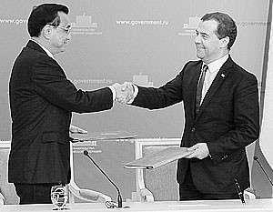 В ходе переговоров премьеров России и Китая Дмитрия Медведева и Ли Кэцяна было заключено более 30 соглашений