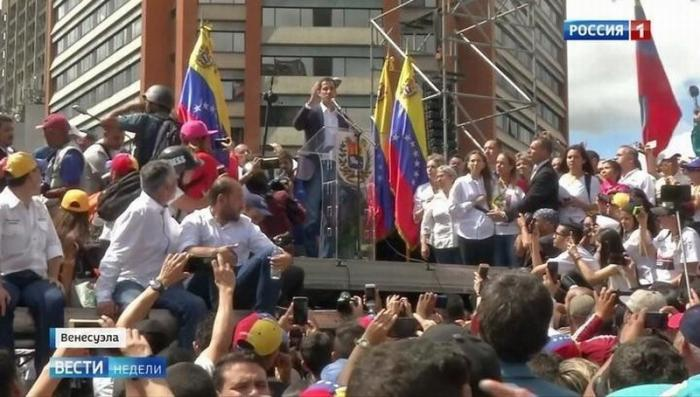 Проамериканская оппозиция в Венесуэле начинает давать трещины