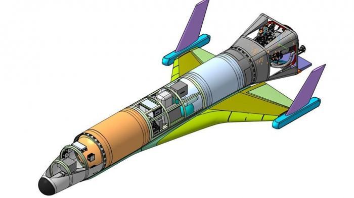 Первый российский гиперзвуковой космический дрон