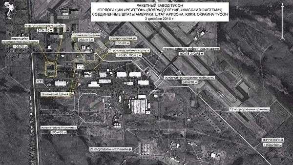 Ракетный завод Тусон, США