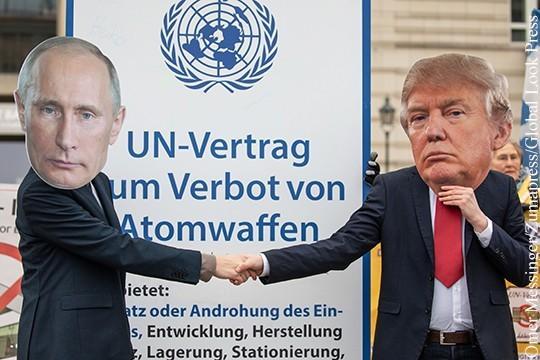 Мировые СМИ похоронили глобальную систему безопасности