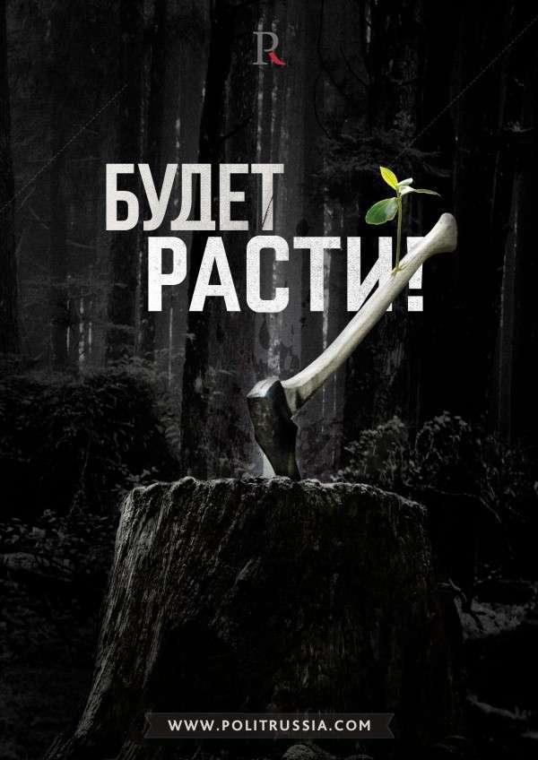 Экономика России будет развиваться при любых сценариях