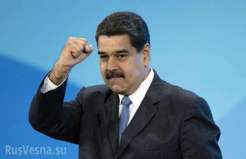 Мадуро пообещал Трампу устроить «новый Вьетнам», если они сунутся в Венесуэлу