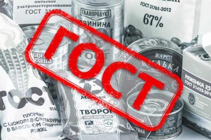В России введут крупные штрафы за обманную маркировку ГОСТами