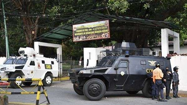 Кошелек или жизнь. США поставили Венесуэлу перед выбором