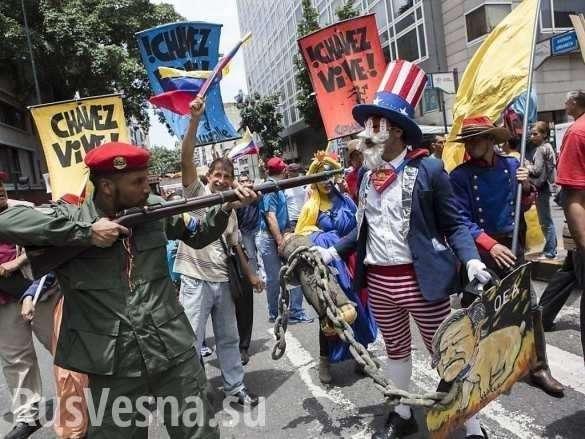 «Русские, вставьте намума!» – оВенесуэле изпервых уст(ФОТО, ВИДЕО) | Русская весна
