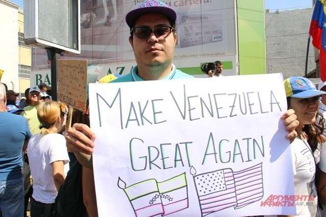«Русские, вставьте намума!» – оВенесуэле изпервых уст(ФОТО, ВИДЕО)