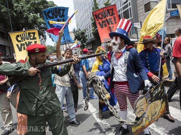 Переворот в Венесуэле: русские, вставьте намума!