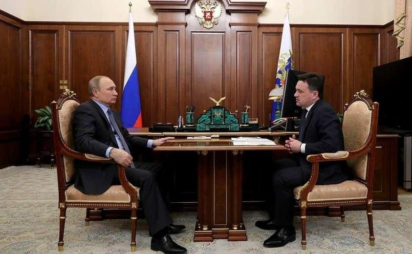 Встреча сгубернатором Московской области Андреем Воробьёвым.