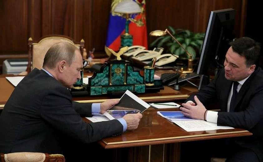 Сгубернатором Московской области Андреем Воробьёвым.