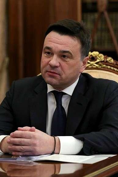 Губернатор Московской области Андрей Воробьёв.
